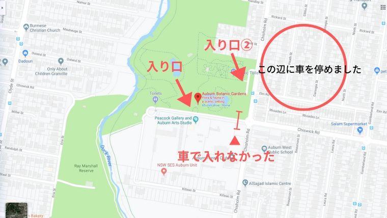 グーグルマップ ボタニカルガーデンの地図
