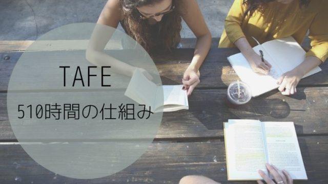 3人の女性がテーブルで勉強をしている