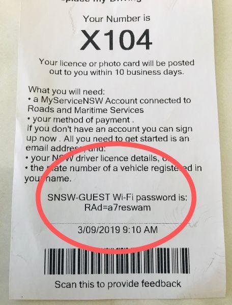 受付番号がのったレシート