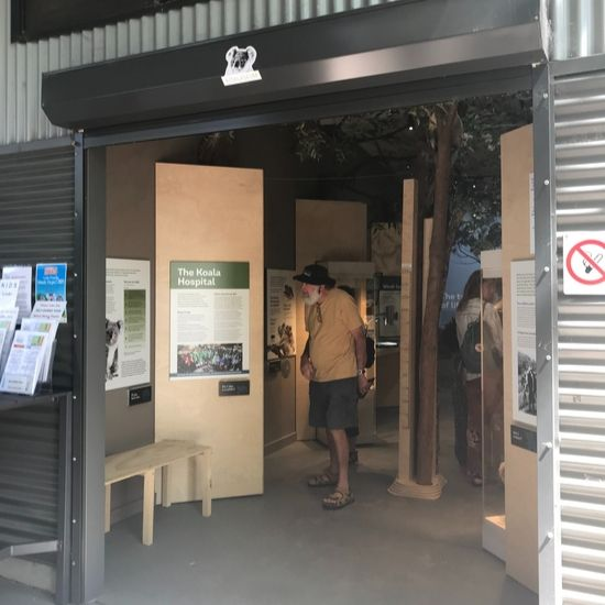 コアラミュージアムの入り口