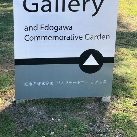 Gosford Regional Galleryの看板
