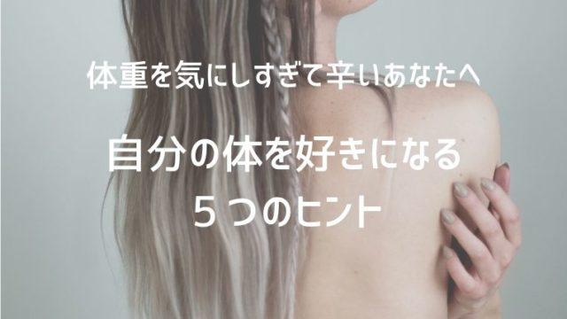 シルバーの髪の色をした女性の背中