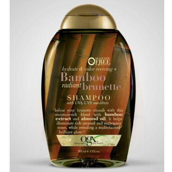 茶色いボトルのOGXシャンプー Bamboo brunette