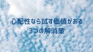 青い空にたくさんの雲