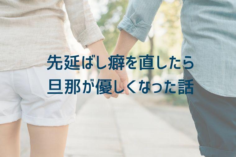 男女が手を繋いでいる