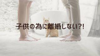 カップルの間にいる猫