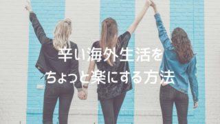 3人の女性が手を繋いで後ろ向きに立っている