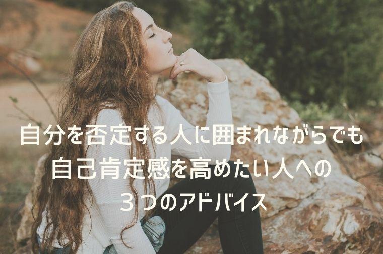 岩の上で瞑想をしている女性
