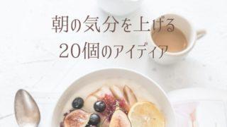 テーブルにあるフルーツサラダとコーヒーカップ