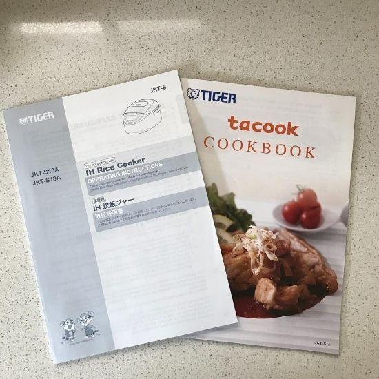 炊飯器の説明書