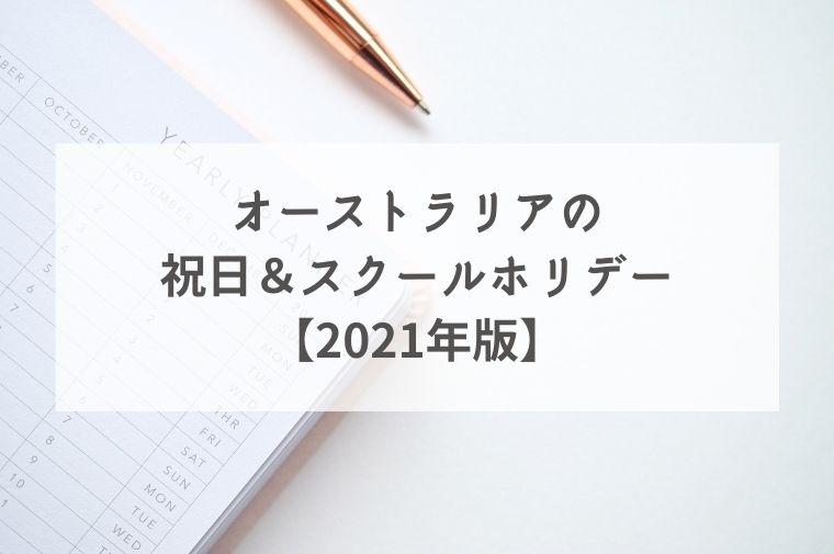 机に置いてあるカレンダーとペン