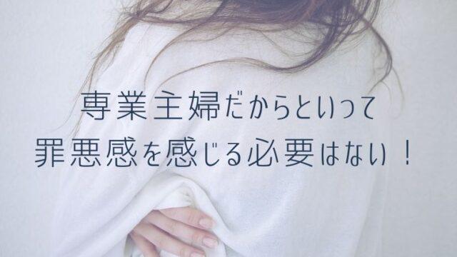 白い服の女性の背中